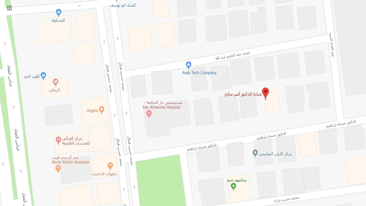 عنوان عيادة الدكتور أمير صالح على خرائط جوجل